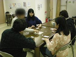 テーブルゲームの様子